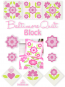 Baltimore Quilt Block 20x30